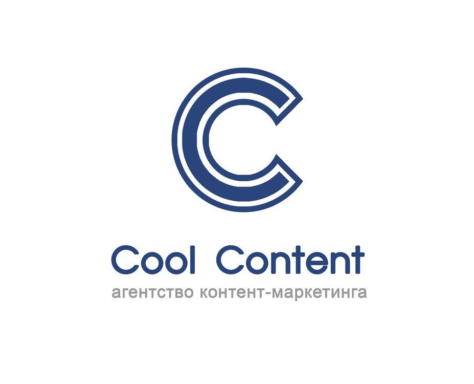 Лого для агентства Cool Content - дизайнер art-valeri