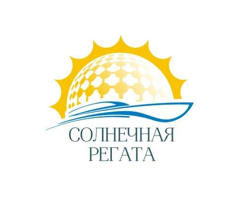 Солнечная регата - дизайнер Olegik882