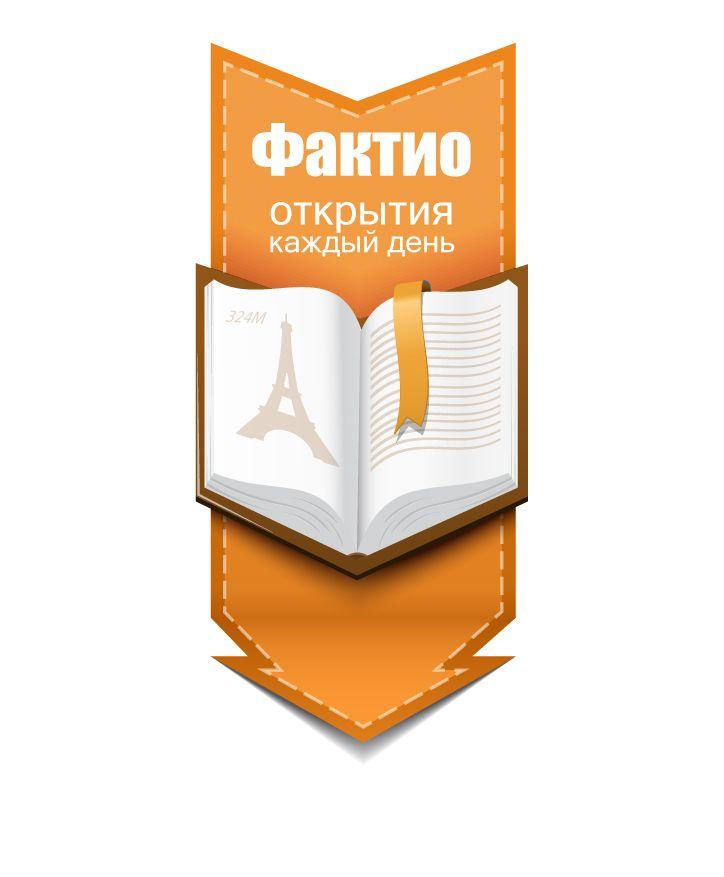 Аватар для страницы с фактами - дизайнер filk