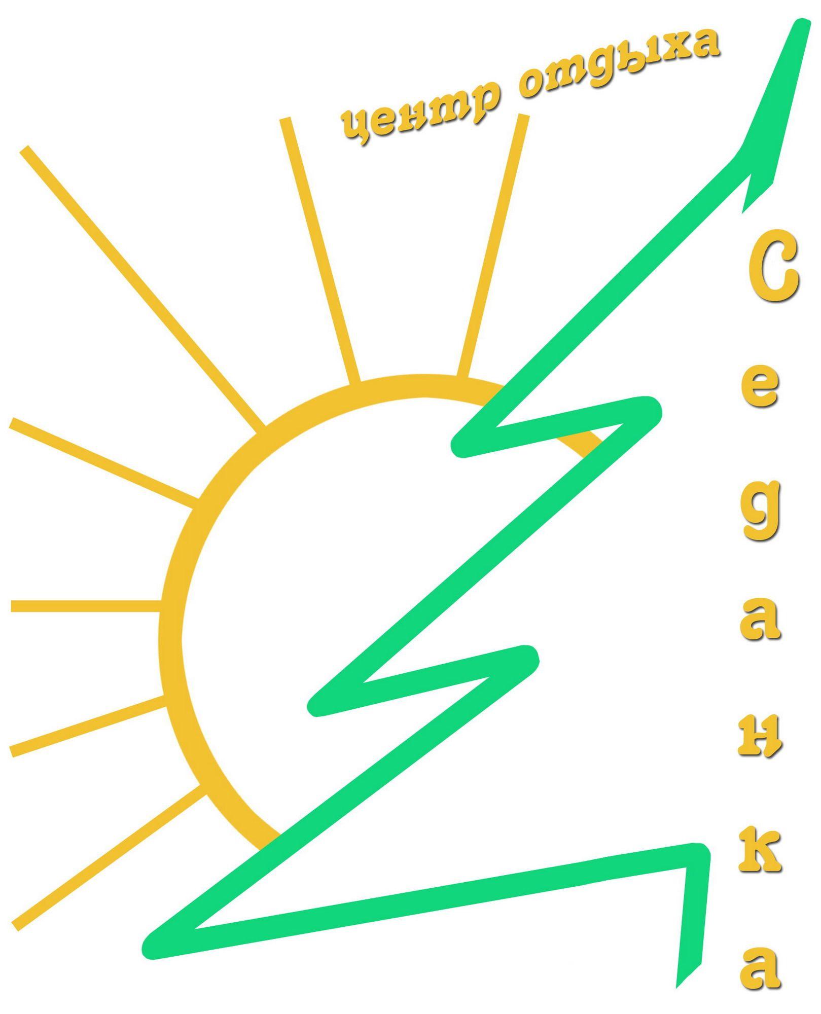 Логотип для центра отдыха - дизайнер DmSvPan