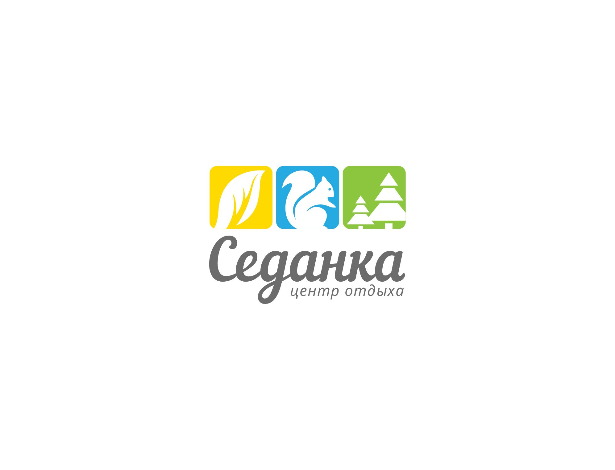Логотип для центра отдыха - дизайнер andyul