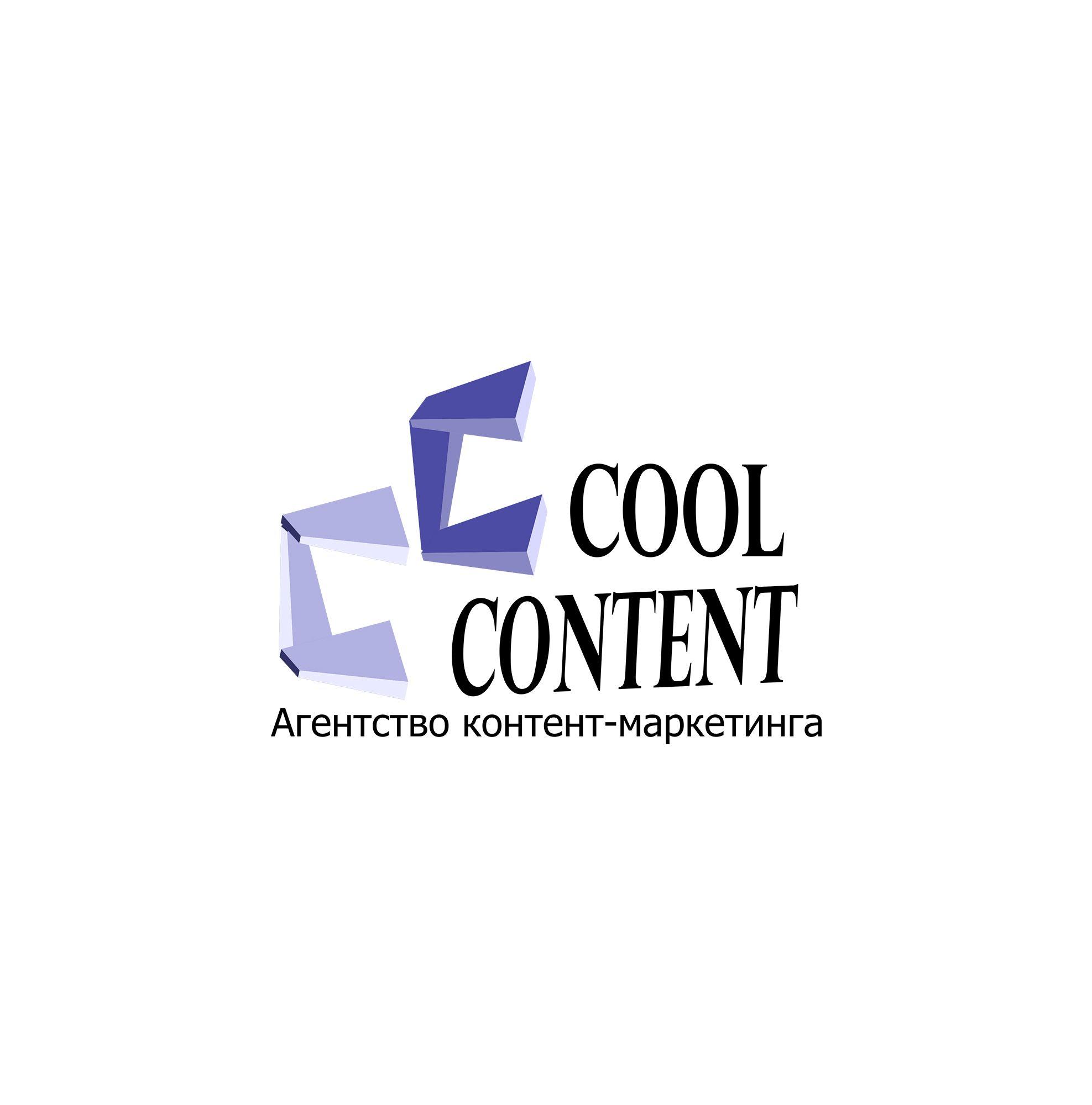 Лого для агентства Cool Content - дизайнер Anyutochkin