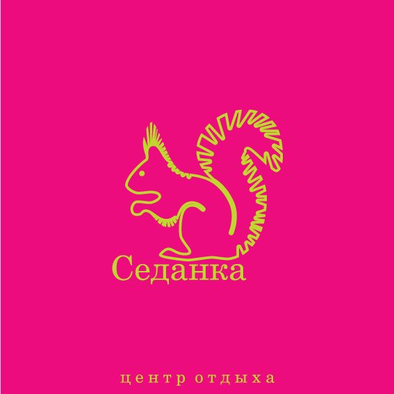 Логотип для центра отдыха - дизайнер Ummmk