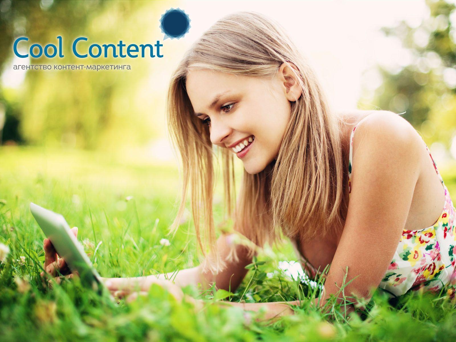 Лого для агентства Cool Content - дизайнер chumarkov