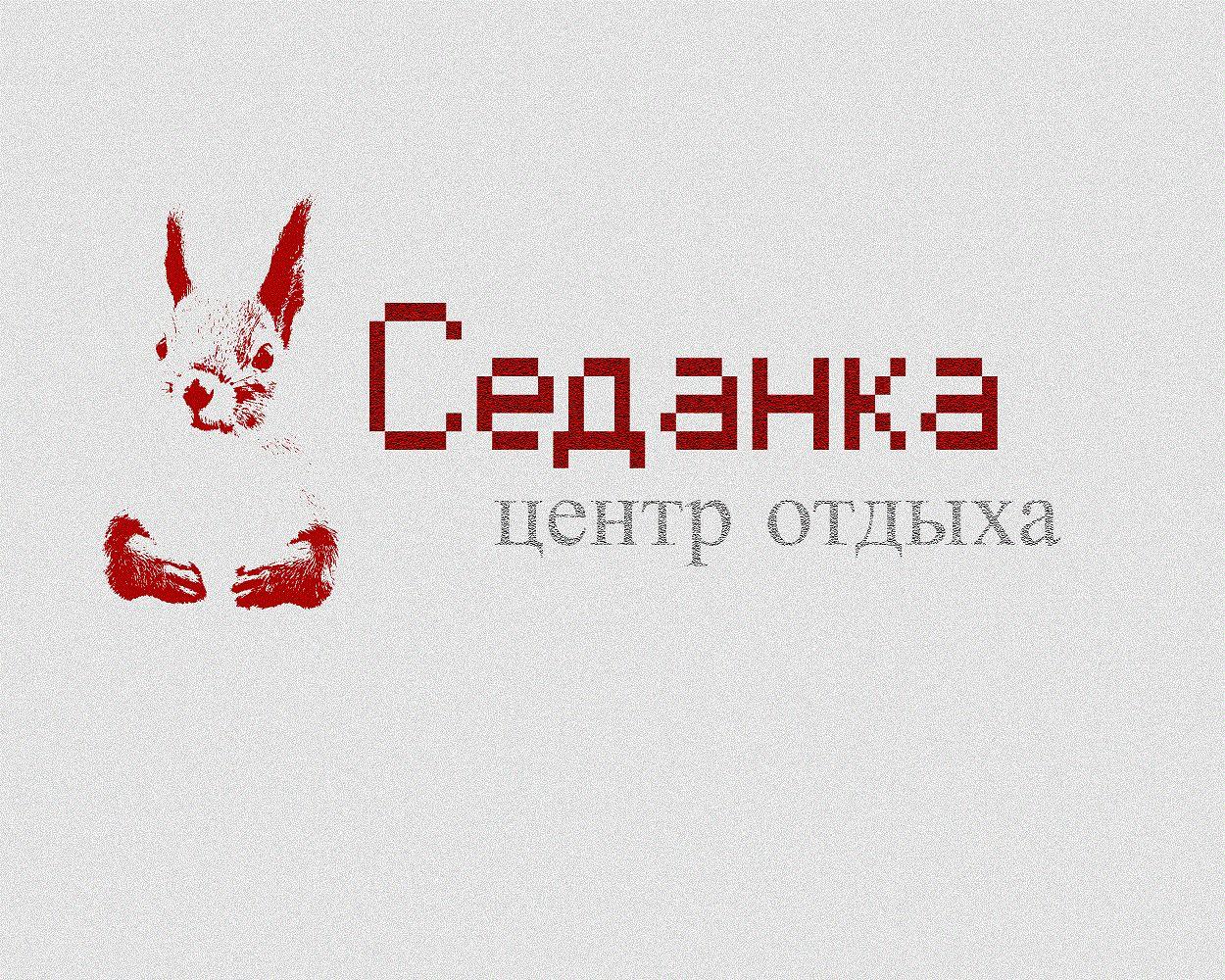Логотип для центра отдыха - дизайнер zeykandeveloper