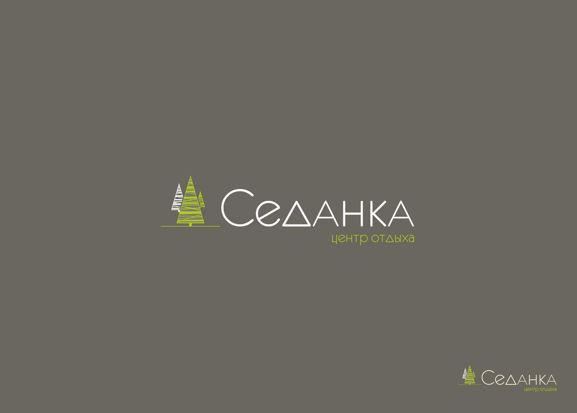 Логотип для центра отдыха - дизайнер elg