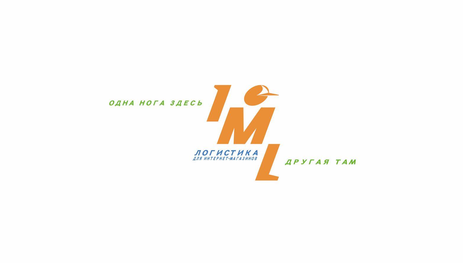 Лого для ребрендинга логистической компании - дизайнер IGOR-GOR