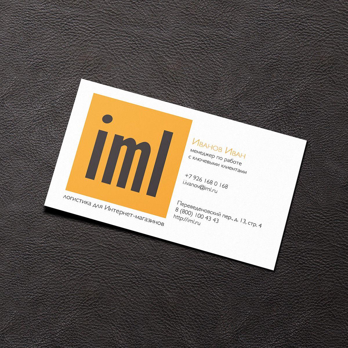 Лого для ребрендинга логистической компании - дизайнер UkkoKarhunen