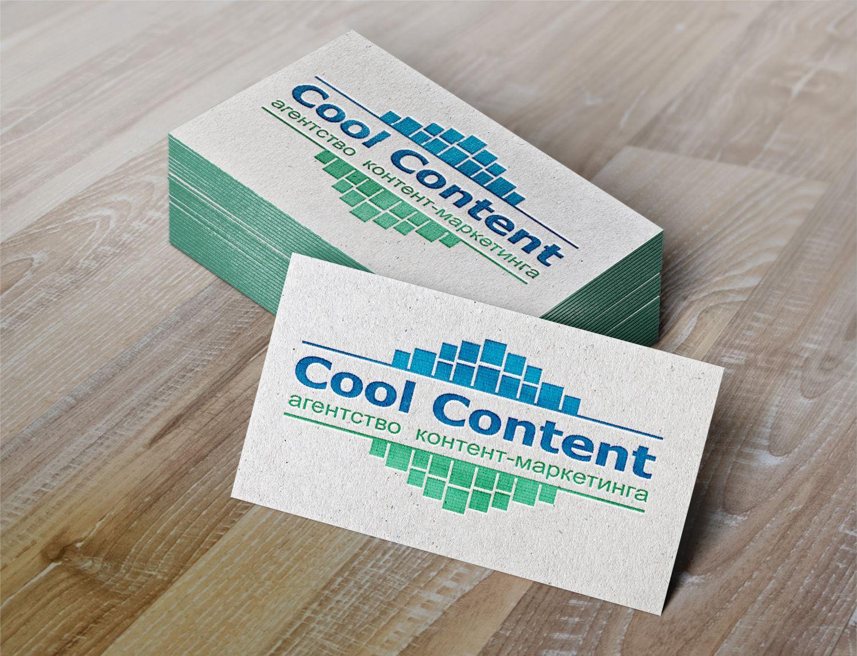 Лого для агентства Cool Content - дизайнер anturage23