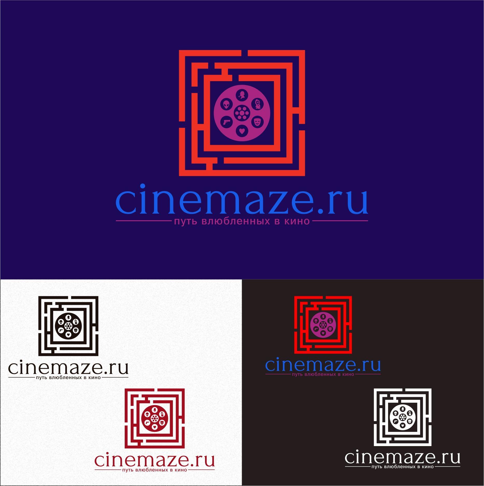 Логотип для кино-сайта - дизайнер hsochi