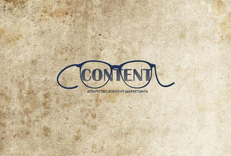 Лого для агентства Cool Content - дизайнер khanman