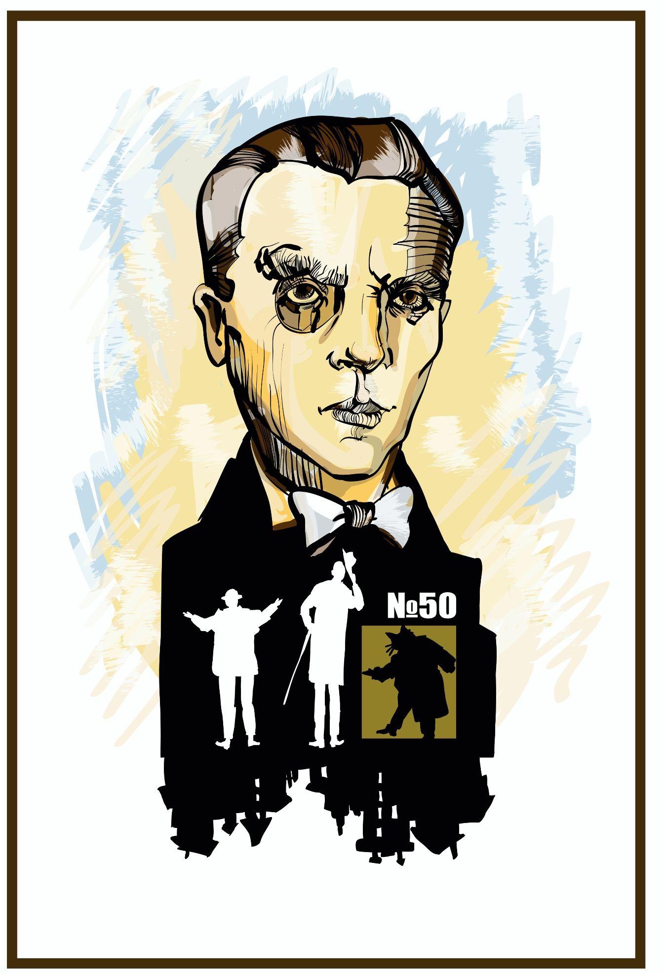 Плакат-портрет Михаила Булгакова - дизайнер grinningrabbit