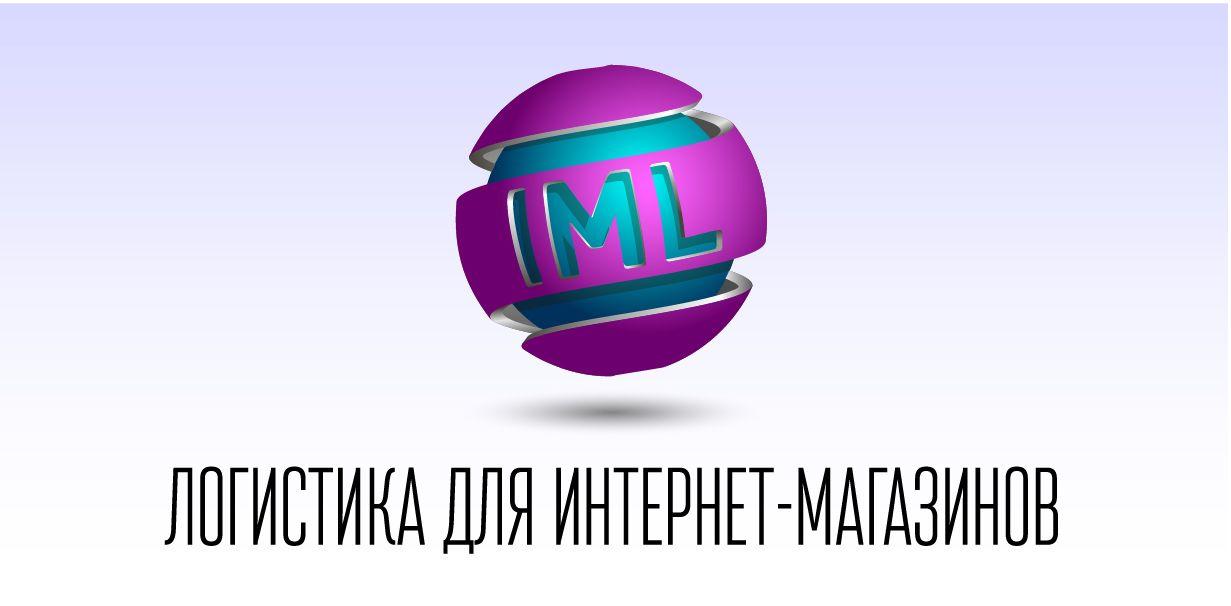 Лого для ребрендинга логистической компании - дизайнер Des-R