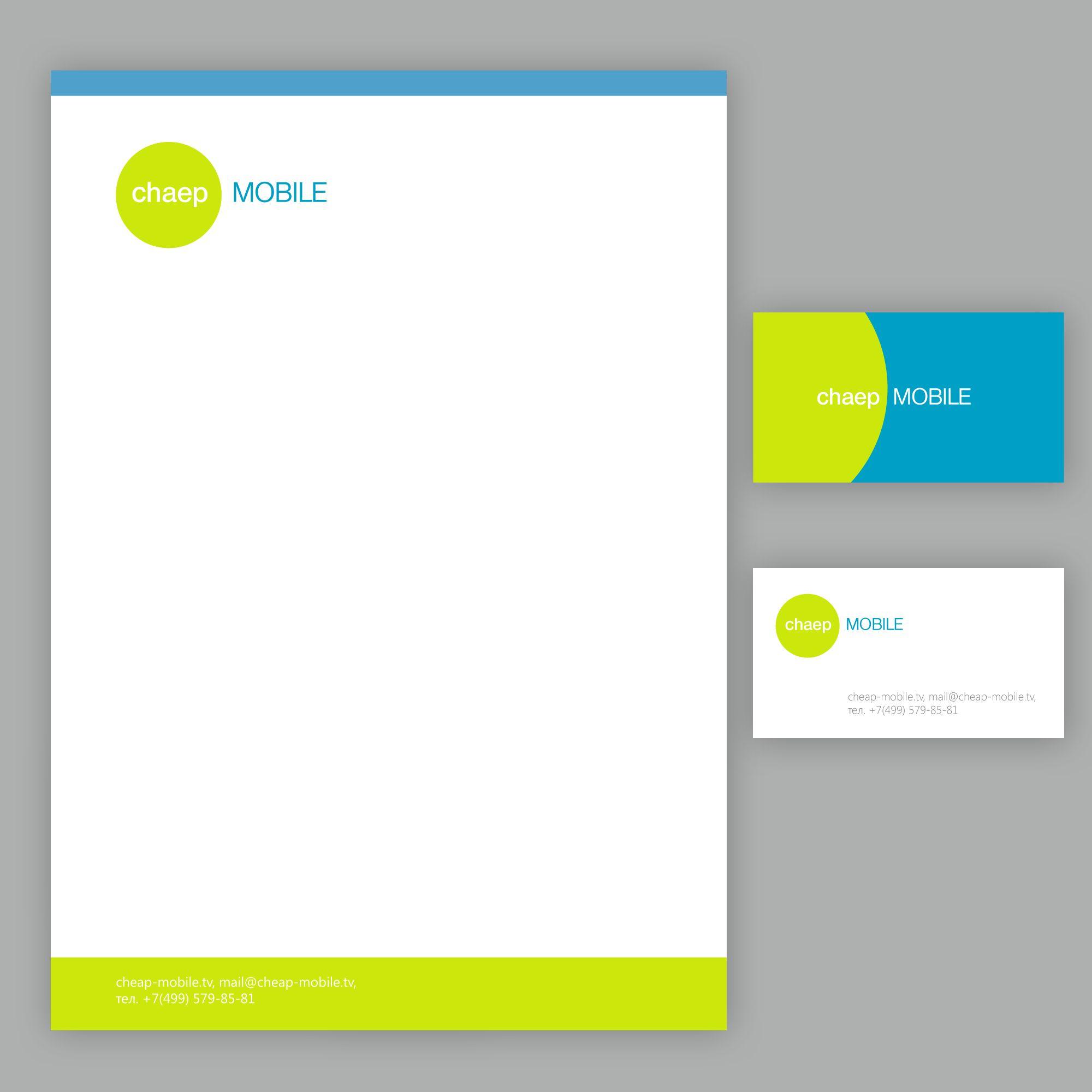 Лого и фирменный стиль для ИМ (Мобильные телефоны) - дизайнер deco