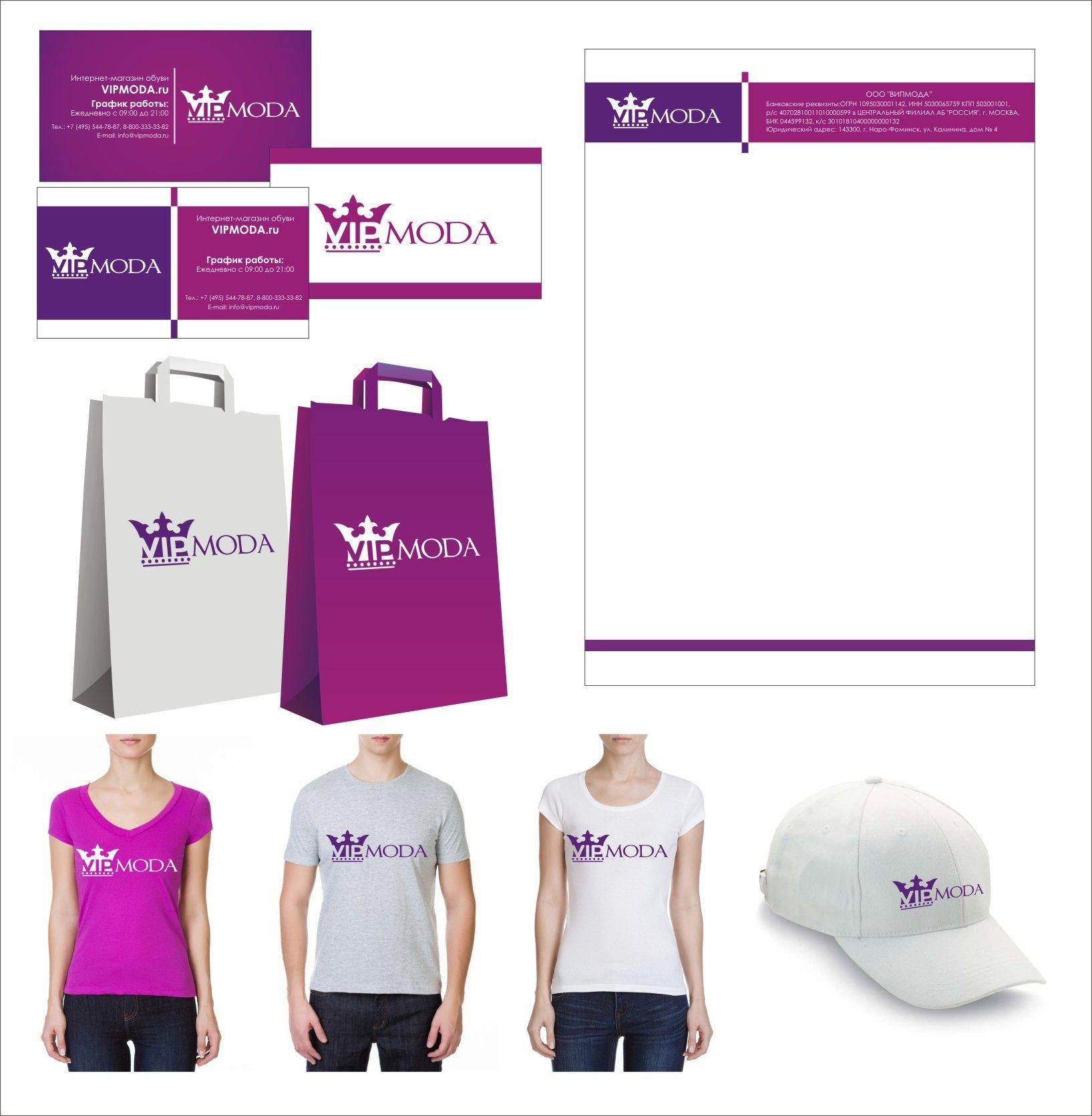 Лого и фирменный стиль компании ВИПМОДА  - дизайнер salavat_staff