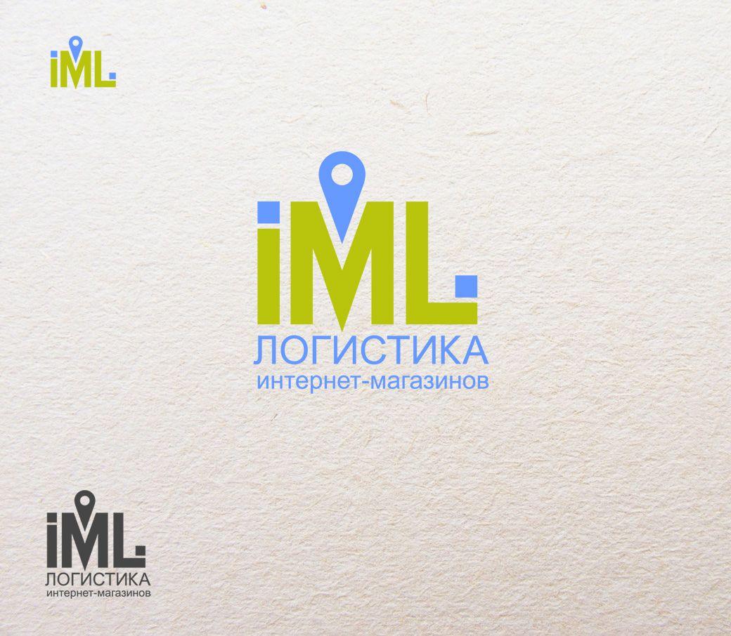 Лого для ребрендинга логистической компании - дизайнер FONBRAND
