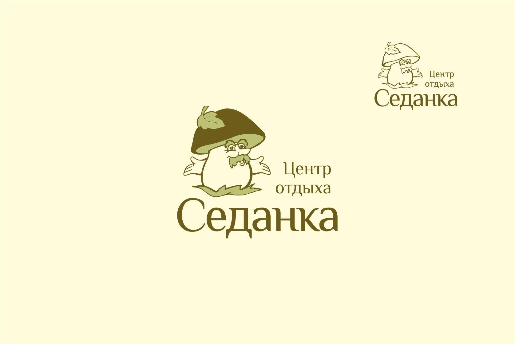 Логотип для центра отдыха - дизайнер Lara2009