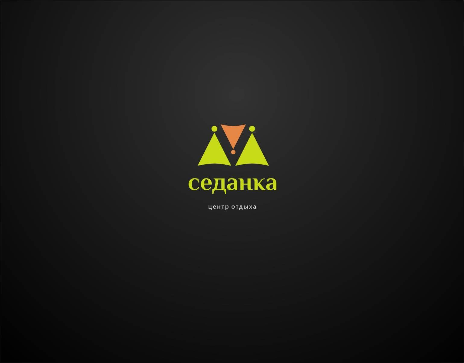 Логотип для центра отдыха - дизайнер lada84