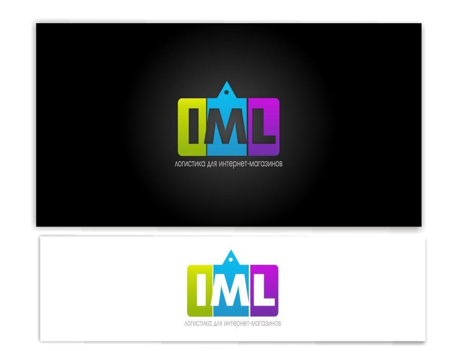 Лого для ребрендинга логистической компании - дизайнер malito