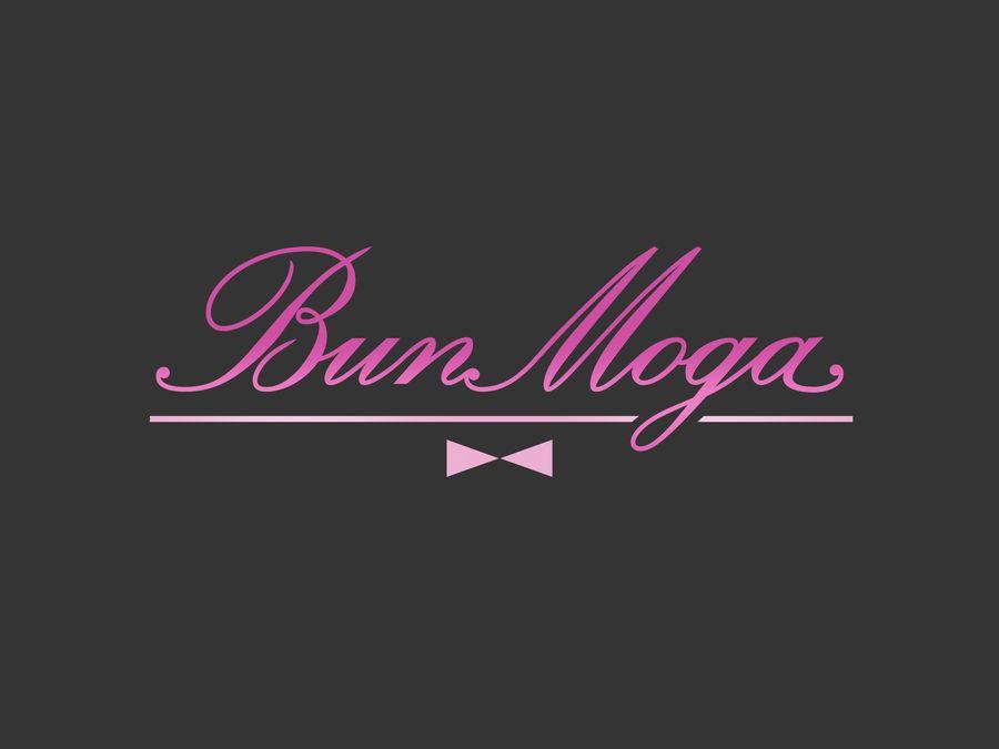 Лого и фирменный стиль компании ВИПМОДА  - дизайнер Une_fille