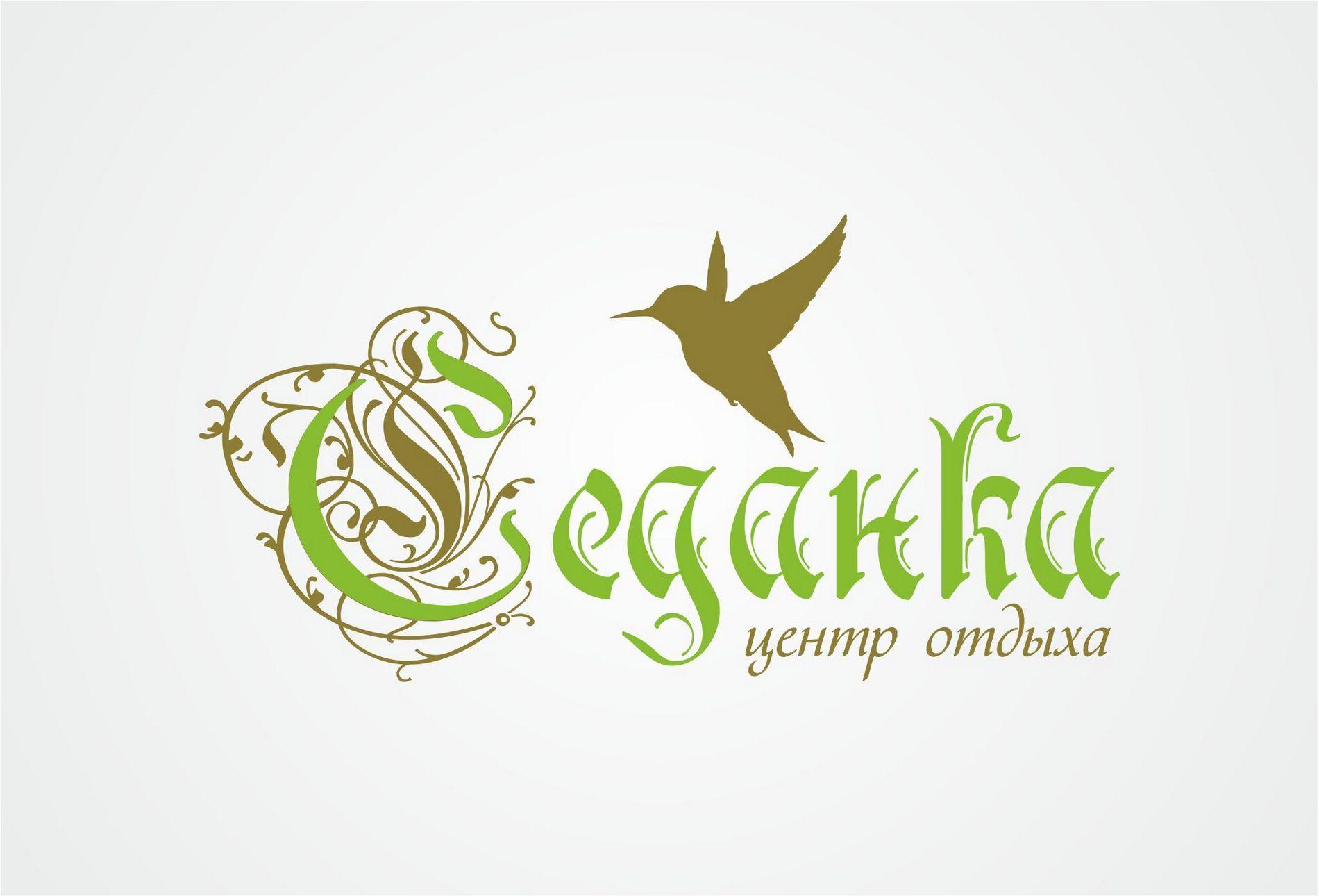 Логотип для центра отдыха - дизайнер NUTAVEL