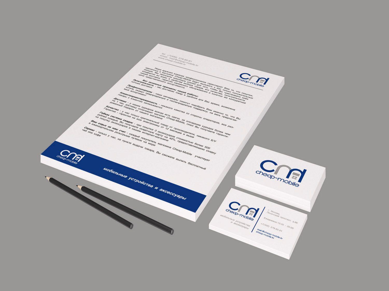Лого и фирменный стиль для ИМ (Мобильные телефоны) - дизайнер xamaza