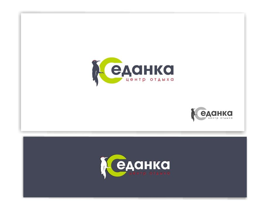 Логотип для центра отдыха - дизайнер malito