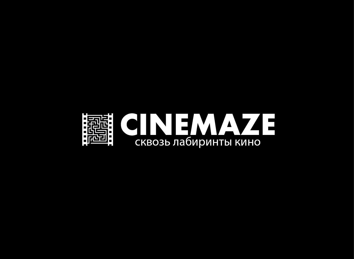 Логотип для кино-сайта - дизайнер Krupicki