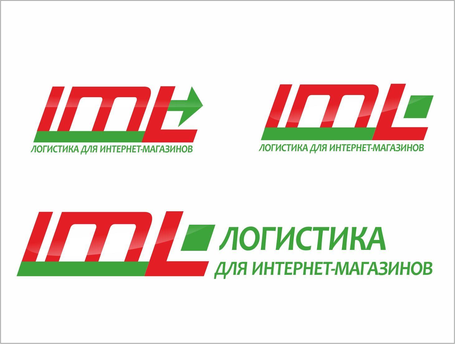 Лого для ребрендинга логистической компании - дизайнер sunavi_ann