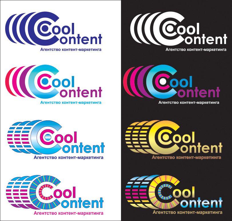 Лого для агентства Cool Content - дизайнер Angel-Moon