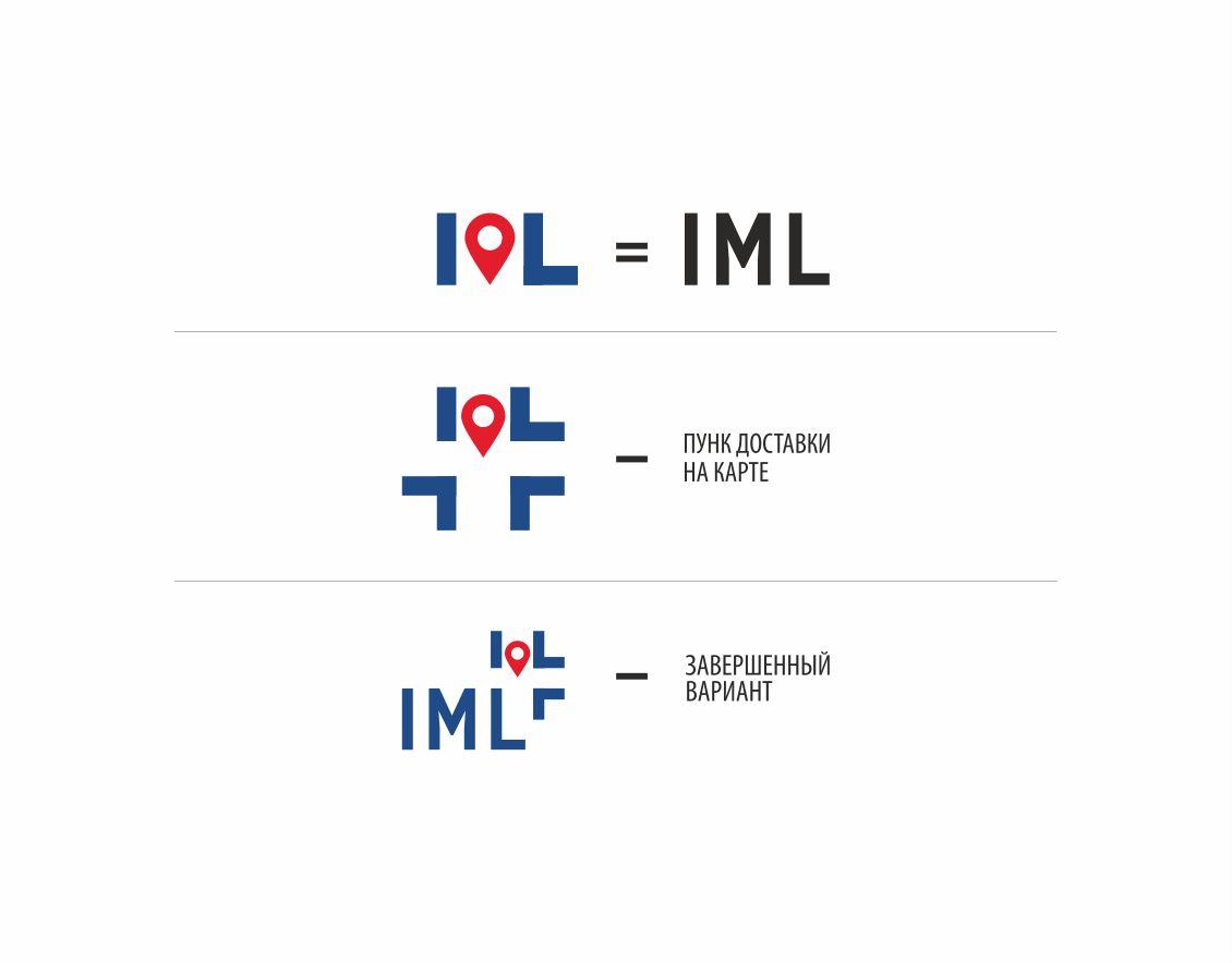 Лого для ребрендинга логистической компании - дизайнер vadim_w