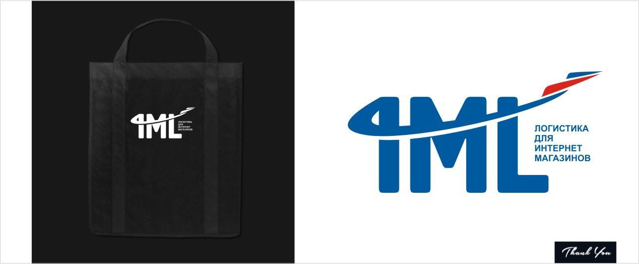 Лого для ребрендинга логистической компании - дизайнер arank
