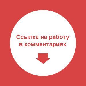 Брендирование автомобиля - дизайнер vitaly-tm