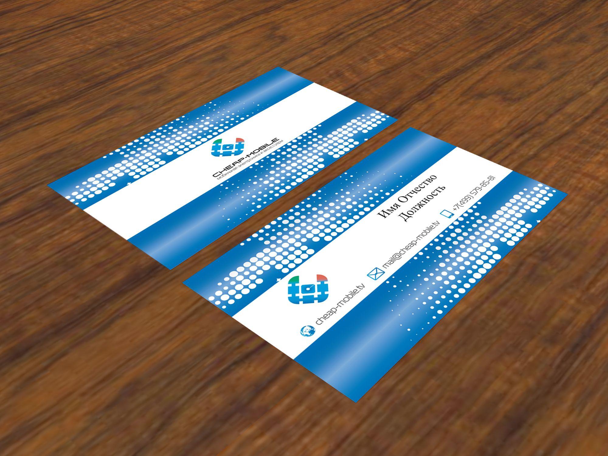 Лого и фирменный стиль для ИМ (Мобильные телефоны) - дизайнер Gas-Min