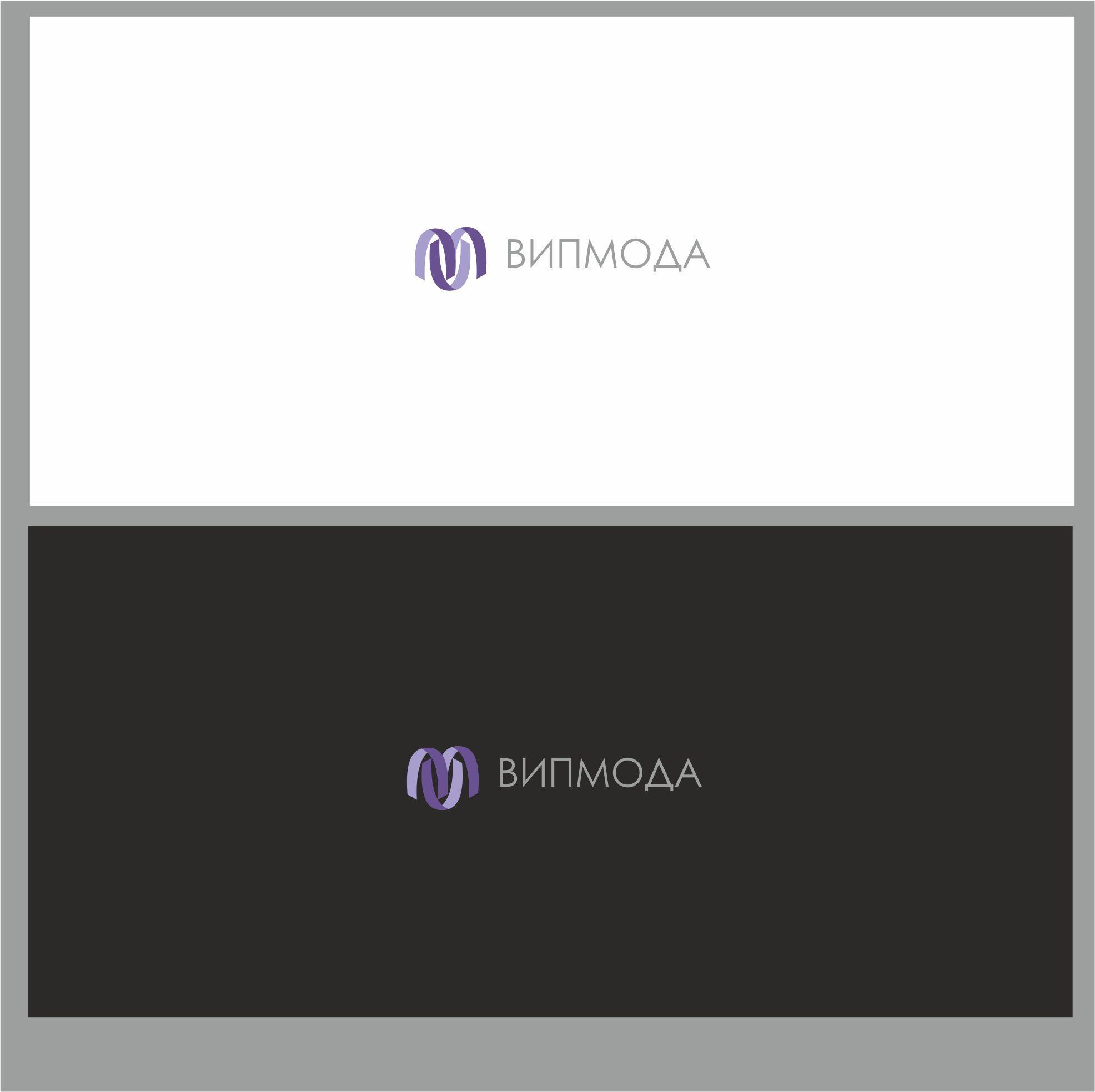 Лого и фирменный стиль компании ВИПМОДА  - дизайнер dbyjuhfl