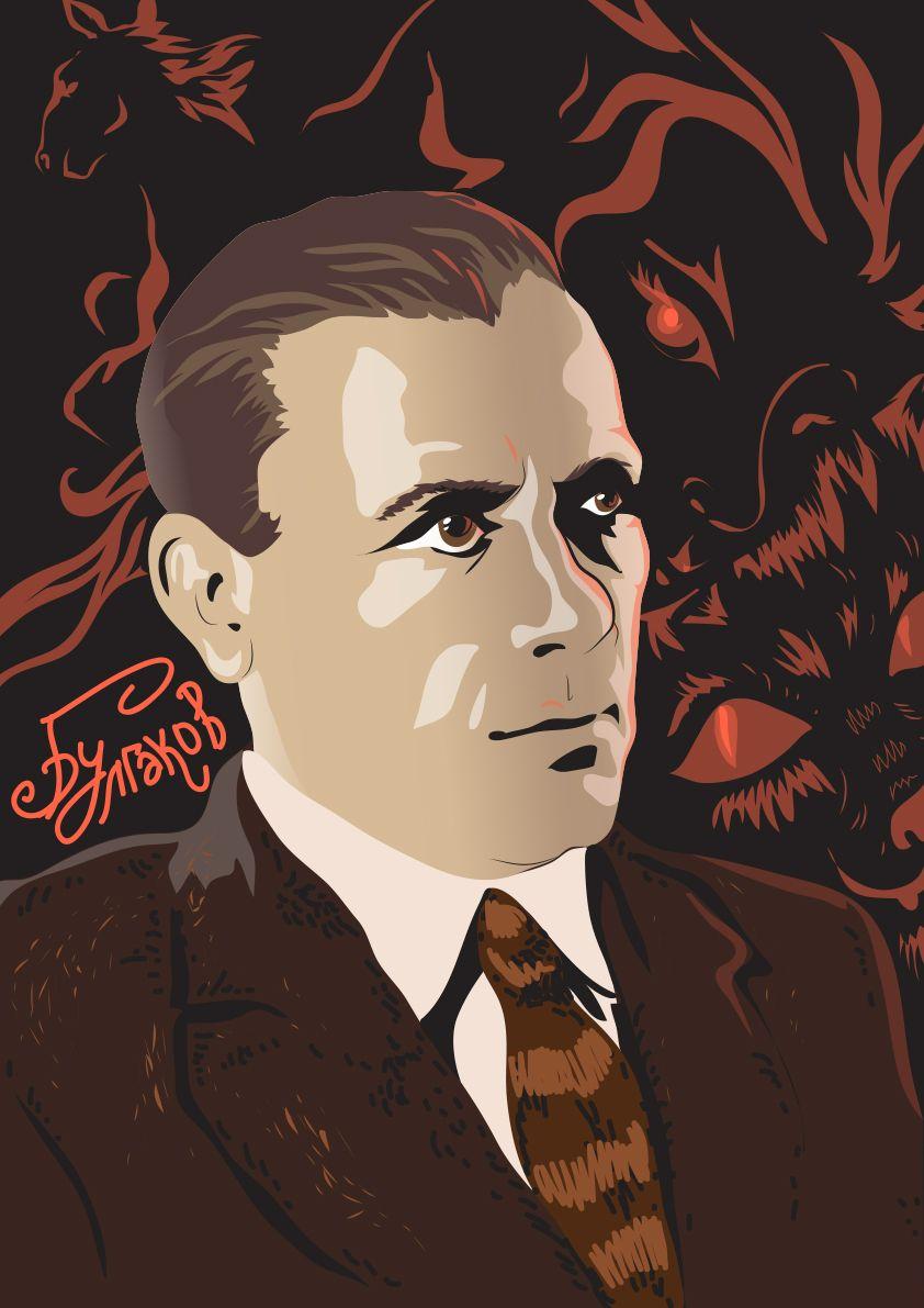 Плакат-портрет Михаила Булгакова - дизайнер Aleksandra777