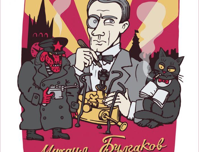 Плакат-портрет Михаила Булгакова - дизайнер velvel_kunst