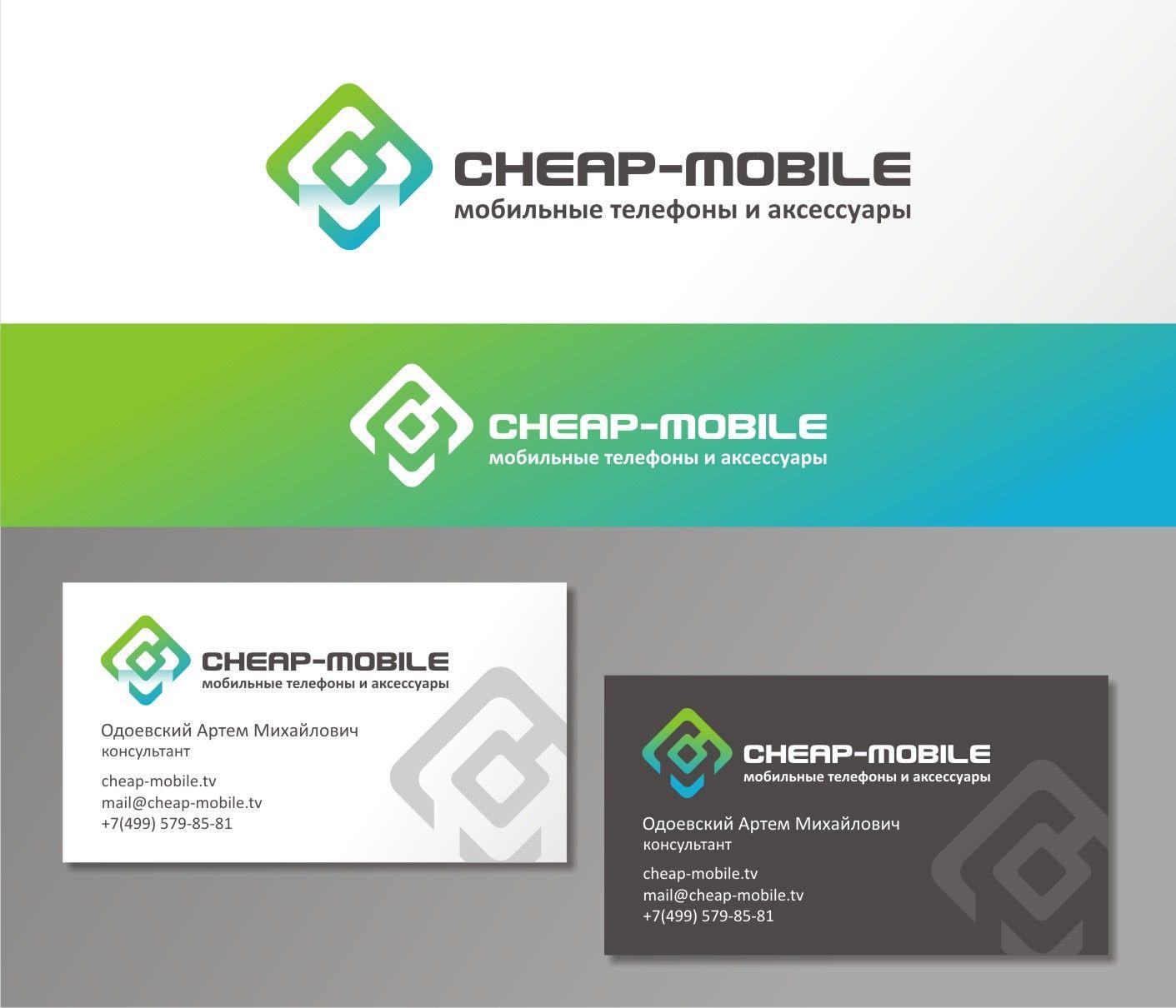 Лого и фирменный стиль для ИМ (Мобильные телефоны) - дизайнер ideograph