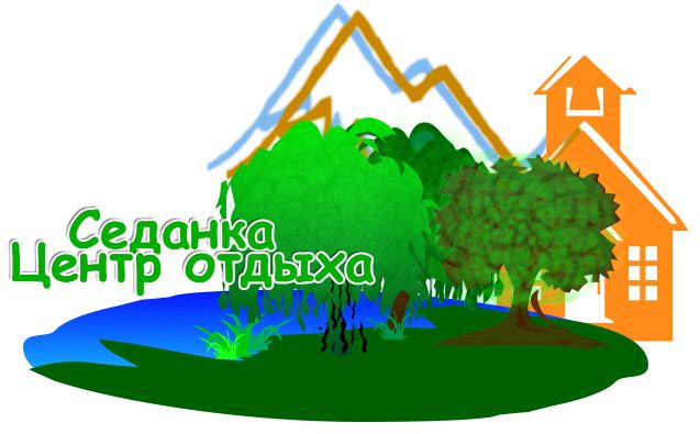 Логотип для центра отдыха - дизайнер dany2003