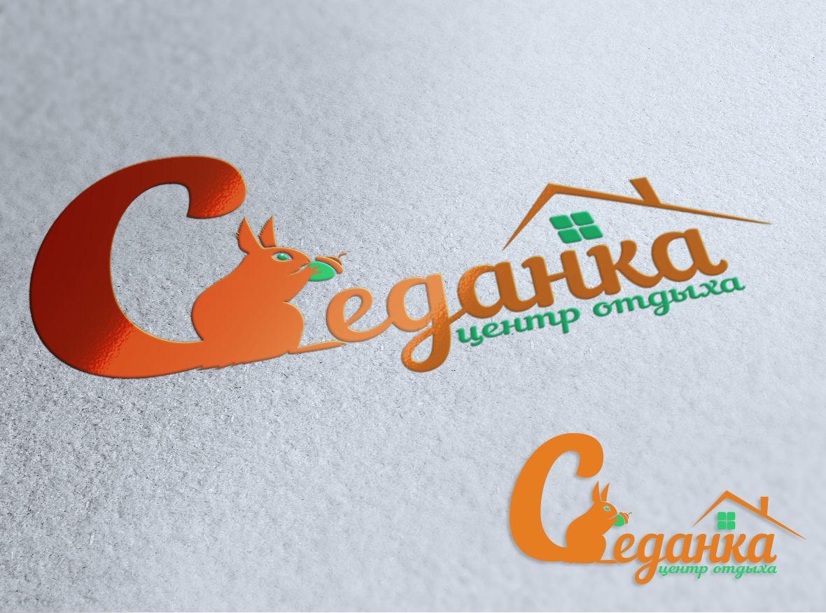 Логотип для центра отдыха - дизайнер La_persona