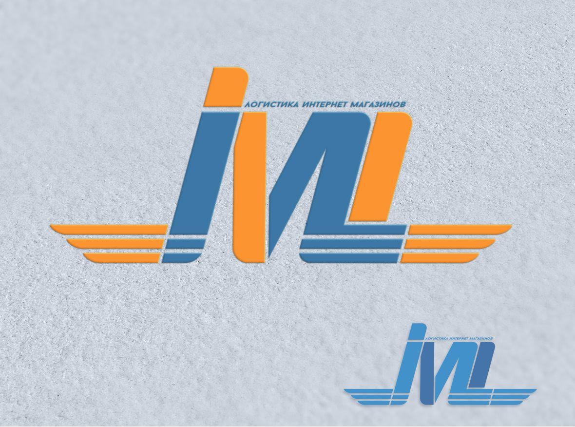 Лого для ребрендинга логистической компании - дизайнер La_persona