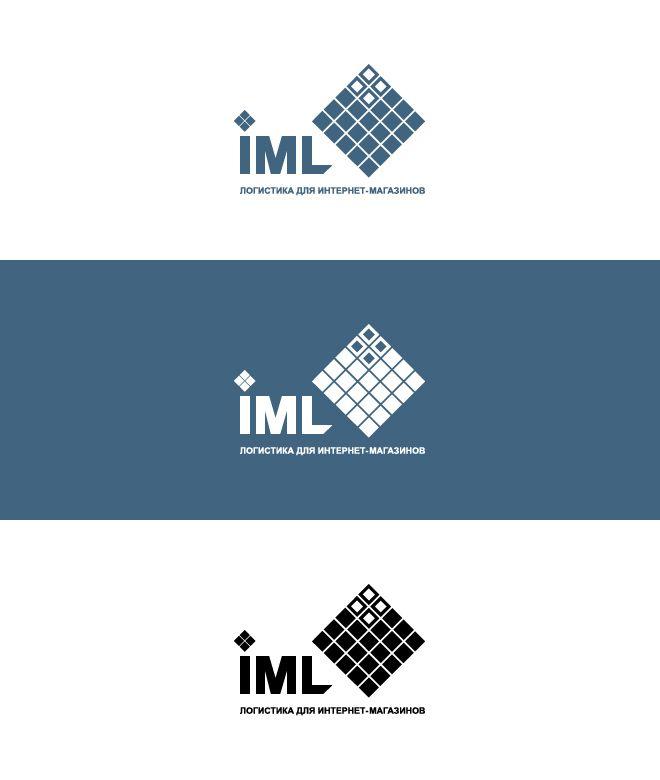 Лого для ребрендинга логистической компании - дизайнер belluzzo