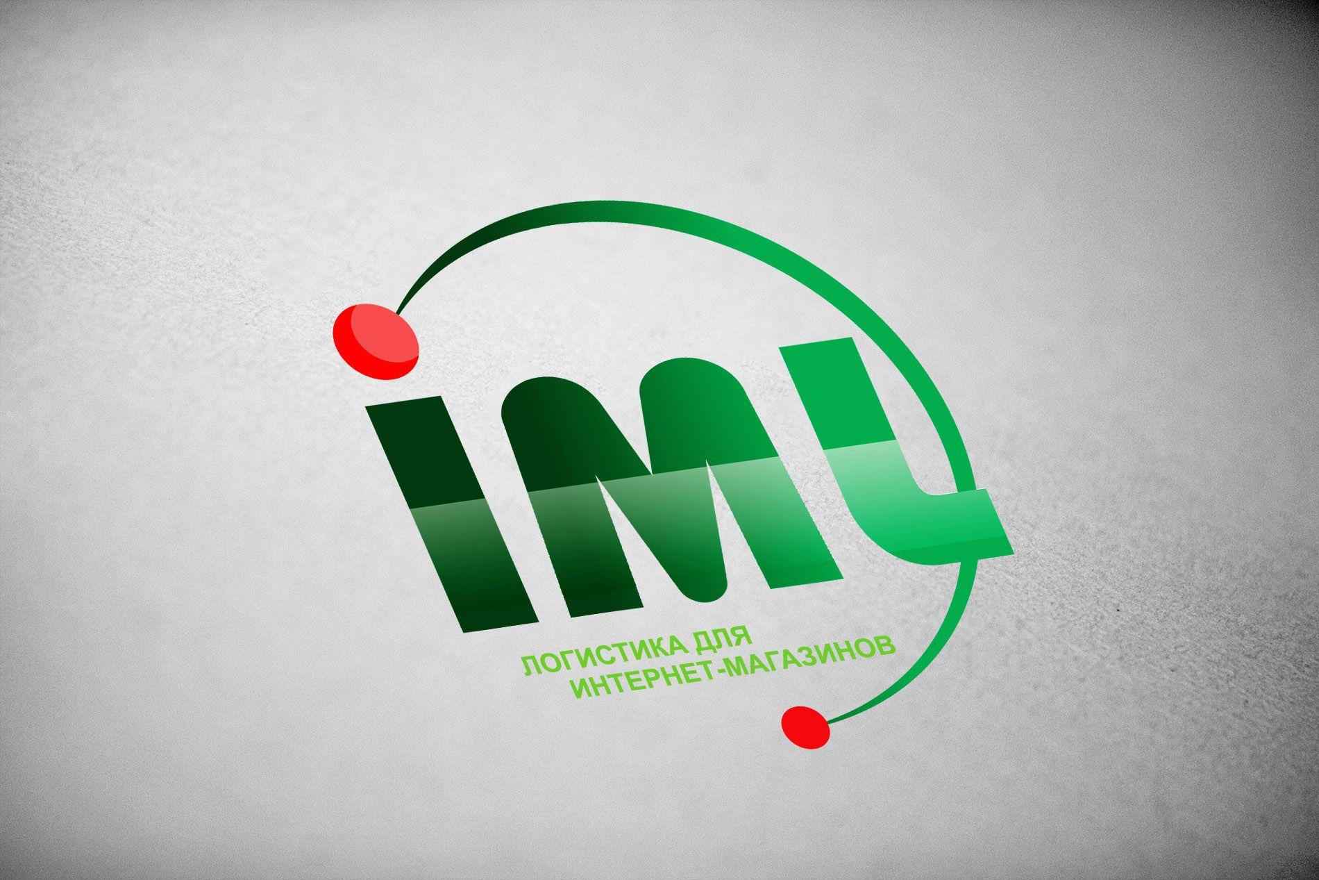 Лого для ребрендинга логистической компании - дизайнер ohotnikof