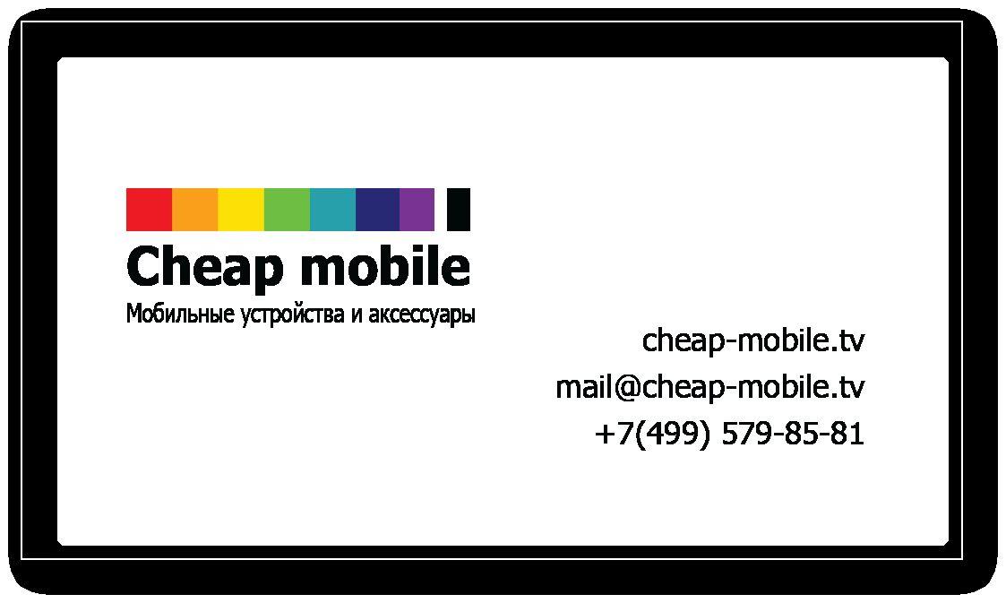 Лого и фирменный стиль для ИМ (Мобильные телефоны) - дизайнер ruslan-volkov