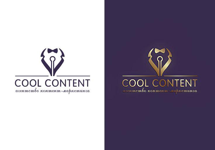 Лого для агентства Cool Content - дизайнер TEFI