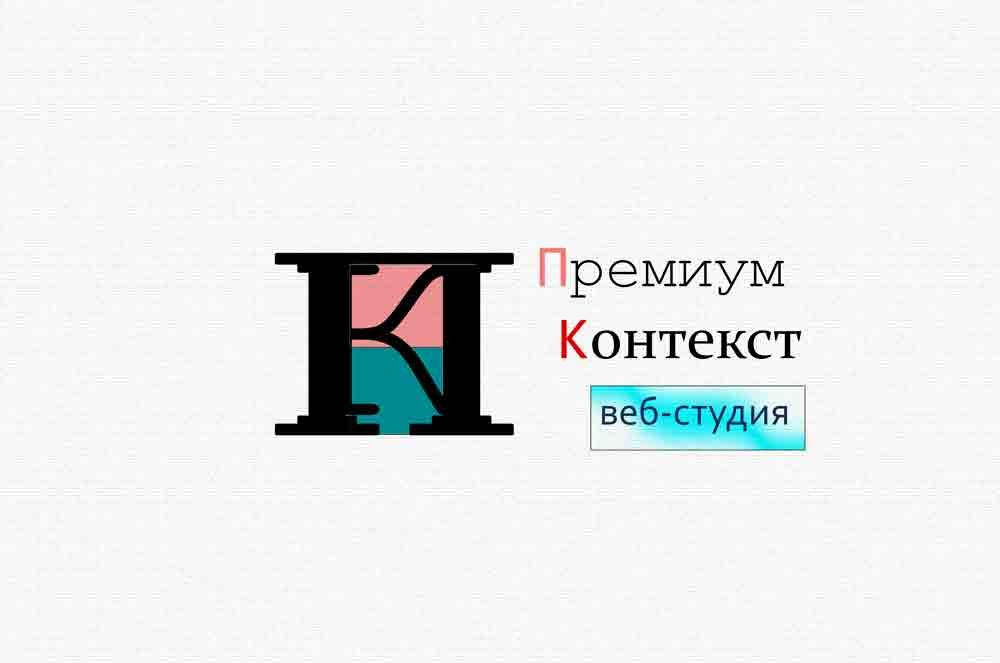 Логотип Вебстудии
