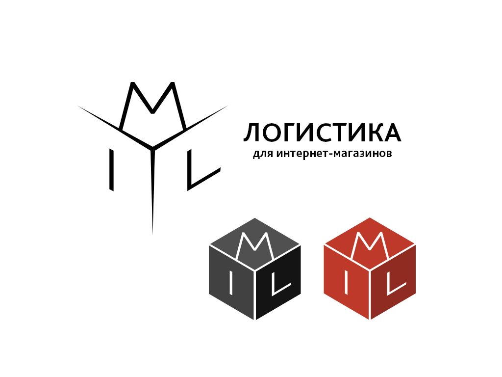 Лого для ребрендинга логистической компании - дизайнер tatydor