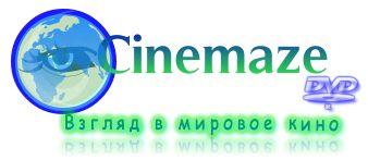 Логотип для кино-сайта - дизайнер dany2003