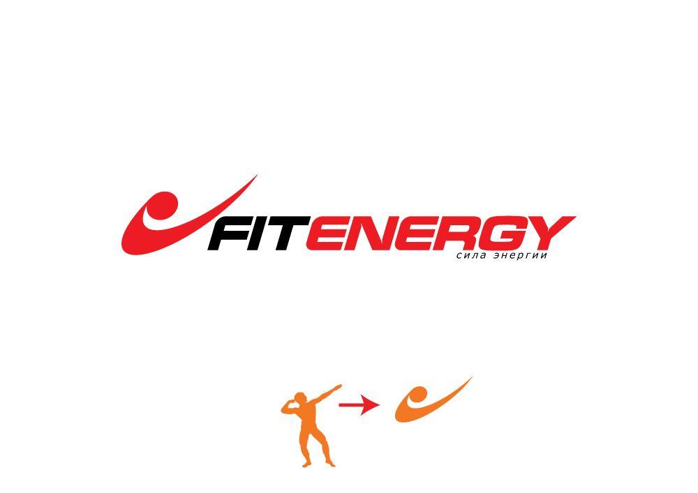 Логотип бренда спорт одежды д/бодибилдинга-фитнеса - дизайнер zanru