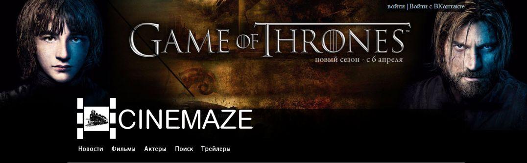 Логотип для кино-сайта - дизайнер markosov
